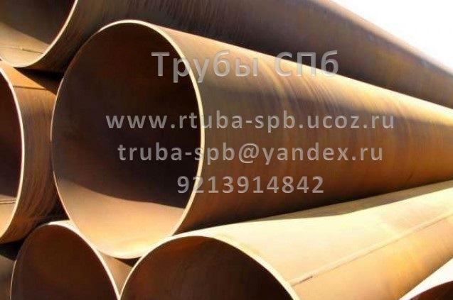 Трубы стальные для воды и газа описание, свойства и технические.
