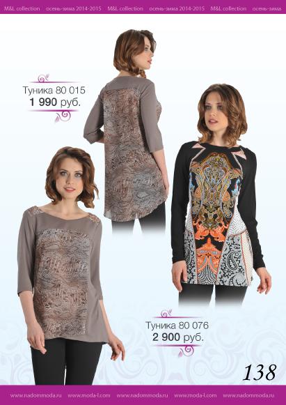 Женская Одежда Рядами Оптом