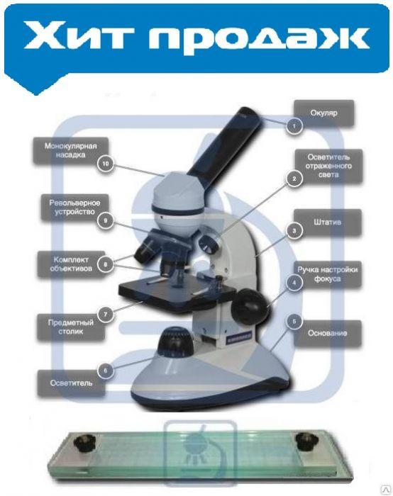 Инструкция по подключению цифрового микроскопа к компьютеру