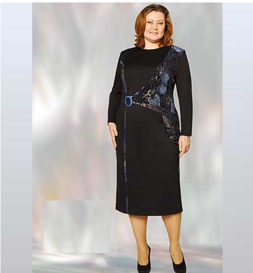 Три Толстяка Одежда Больших Размеров Доставка