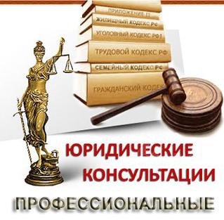 адвокат по уголовным делам спб невский район img-1