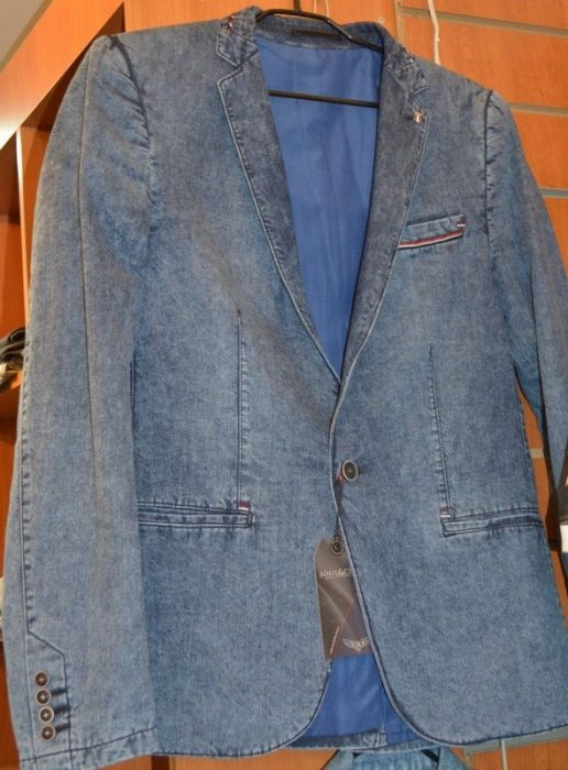 d75ac9eceb1 Монтана - магазин джинсовой одежды купить